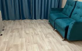 1-комнатная квартира, 31 м², 2/5 этаж посуточно, Парковая 84 за 6 000 〒 в Рудном