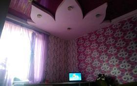 4-комнатный дом, 72 м², 6 сот., улица Шаляпина 28 за 16 млн 〒 в Рудном