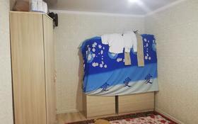 4-комнатная квартира, 75 м², 1/2 этаж, Мангышлак 64А за 7 млн 〒