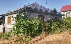 4-комнатный дом, 98 м², 9 сот., Умбеталы — Акжол за 15 млн 〒 в Каскелене