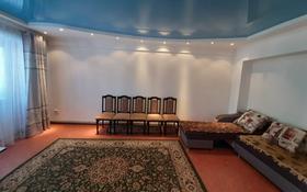 4-комнатная квартира, 83 м², 2/4 этаж, Абая 83 за 17.5 млн 〒 в Талгаре