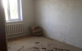 3-комнатная квартира, 63 м², 5/5 этаж, мкр Северо-Восток 13 за 15.5 млн 〒 в Уральске, мкр Северо-Восток