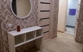 2-комнатная квартира, 48 м², 3/5 этаж, проспект Ауезова 20/1 за 20 млн 〒 в Усть-Каменогорске