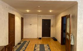 4-комнатная квартира, 120 м², 10/23 этаж, А.Иманова 17 за 32 млн 〒 в Нур-Султане (Астана), р-н Байконур