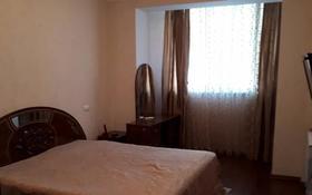 4-комнатная квартира, 65 м², 2/5 этаж, Калихана Ыскака за ~ 13.1 млн 〒 в Усть-Каменогорске