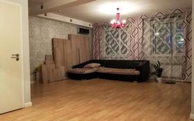 4-комнатная квартира, 120 м², 5/10 этаж, Кабанбай батыра 5/1 за 45 млн 〒 в Нур-Султане (Астана), Есильский р-н