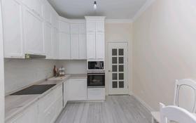 2-комнатная квартира, 64 м², 9/10 этаж, К. Мухамедханова 12 за 28.8 млн 〒 в Нур-Султане (Астана), Есиль р-н