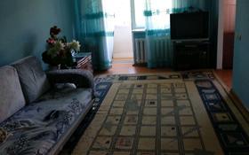 2-комнатная квартира, 45.2 м², 2/4 этаж, 1 микрорайон 2 за 11 млн 〒 в Капчагае