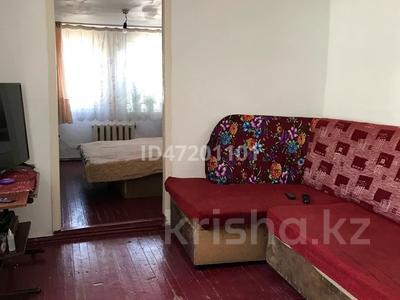 2-комнатный дом, 30 м², Кувская за 6 млн 〒 в Караганде, Казыбек би р-н — фото 9