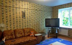 4-комнатная квартира, 83 м², 4/5 этаж, Карасай батыра за 18 млн 〒 в Талгаре