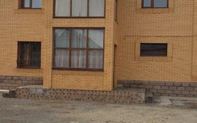 8-комнатный дом, 197 м², 5 сот., Переулок Энтузиастов 7 за 67 млн 〒 в Караганде, Казыбек би р-н