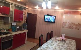 8-комнатный дом, 320 м², 9 сот., Кунгей 886 за 40 млн 〒 в Караганде, Казыбек би р-н