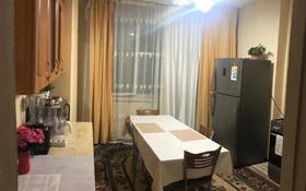 2-комнатная квартира, 60 м², 5/6 этаж, мкр Айнабулак-2 84 за 19.8 млн 〒 в Алматы, Жетысуский р-н