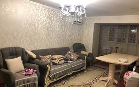 4-комнатная квартира, 90 м², 8/9 этаж, Торайгырова 14 — Сатпаева за 29.5 млн 〒 в Павлодаре