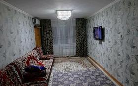 3-комнатная квартира, 63.9 м², 5/5 этаж, Талас 11 за 10 млн 〒 в Таразе