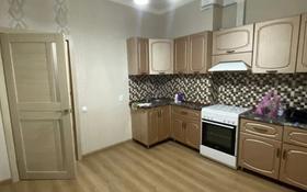 2-комнатная квартира, 50 м², Туркестан за ~ 21.3 млн 〒 в Нур-Султане (Астана), Есиль р-н