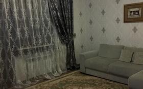 2-комнатная квартира, 69 м², 3/9 этаж, мкр Мамыр-4 308 за 30 млн 〒 в Алматы, Ауэзовский р-н