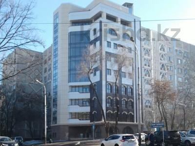 Офис площадью 197 м², Хаджи-Мукана 10а — Сапара Байжанова за 5 300 〒 в Алматы, Медеуский р-н — фото 5