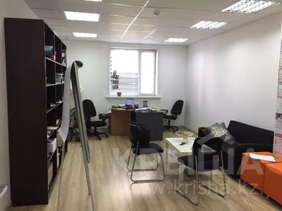 Офис площадью 120 м², Алматы — Акмешит за 550 000 〒 в Нур-Султане (Астана), Есильский р-н