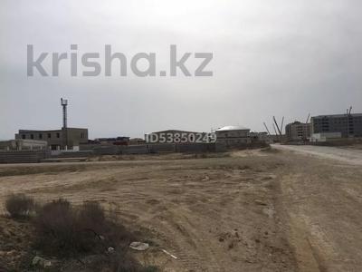 Участок 10 соток, 32Б мкр, 32Б мкр — Напротив базы бывшего ЖУБР за 45 млн 〒 в Актау, 32Б мкр — фото 2