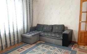 2-комнатная квартира, 52 м², 9/9 этаж, проспект Тауке хана — проспект Кунаева за 15.5 млн 〒 в Шымкенте