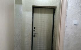 2-комнатная квартира, 56 м², 3/6 этаж, Ерден 227 за 8.7 млн 〒 в Сатпаев