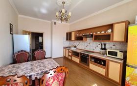 3-комнатная квартира, 125.8 м², 9/9 этаж, Достык 10 за 55 млн 〒 в Нур-Султане (Астана)