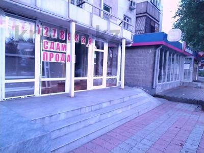 Магазин площадью 80 м², Габидена Мустафина 28 — Аль-Фараби за 690 000 〒 в Алматы