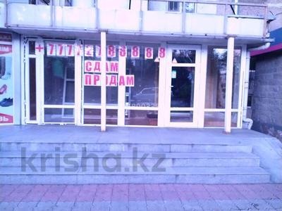 Магазин площадью 80 м², Габидена Мустафина 28 — Аль-Фараби за 690 000 〒 в Алматы — фото 2