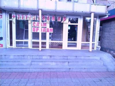 Магазин площадью 80 м², Габидена Мустафина 28 — Аль-Фараби за 690 000 〒 в Алматы — фото 3