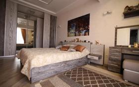 2-комнатная квартира, 65 м², 7/16 этаж, Аль-Фараби за 35.6 млн 〒 в Алматы, Бостандыкский р-н