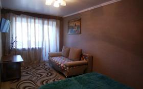 1-комнатная квартира, 35 м², 2/3 этаж посуточно, проспект Аль-Фараби 97 — 1 Мая за 7 000 〒 в Костанае