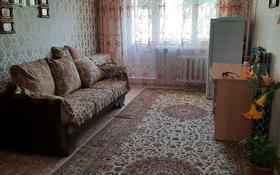 4-комнатная квартира, 100 м², 5/10 этаж, улица Академика Чокина 38 — 1 Мая за 26.5 млн 〒 в Павлодаре