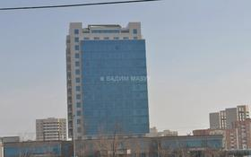 10-комнатный дом, 408 м², 12 сот., Кадыржана 89 — Алматинская трасса за ~ 62 млн 〒 в Талдыкоргане