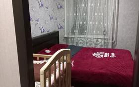 2-комнатная квартира, 44 м², 4/5 этаж, 4 8 за 7.5 млн 〒 в Лисаковске