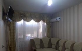 2-комнатная квартира, 65 м², 1 этаж посуточно, 14-й мкр 35 за 4 500 〒 в Актау, 14-й мкр