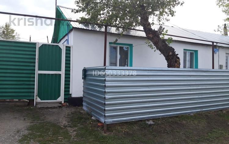 4-комнатный дом, 65 м², 10 сот., Ленина 52/2 за 4 млн 〒 в Рудном