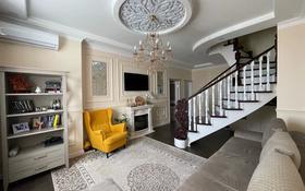 5-комнатная квартира, 150 м², 9/10 этаж, 15-й мкр 56б за 80 млн 〒 в Актау, 15-й мкр