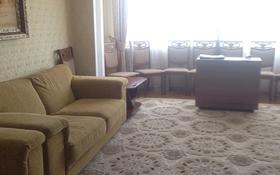 4-комнатная квартира, 128 м², 4/5 этаж, 4- пер Капал 2в — Абая за 24 млн 〒 в Таразе