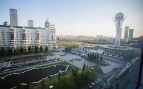2-комнатная квартира, 70 м², 8/11 этаж посуточно, Туркестан 14 — Акмешит за 13 000 〒 в Нур-Султане (Астана)