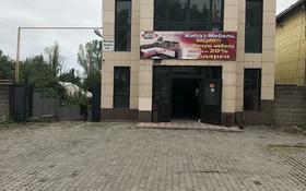 Магазин площадью 750 м², Конаева 136 — Бокина за 1.5 млн 〒 в Талгаре