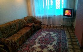 3-комнатная квартира, 70 м², 9/9 этаж помесячно, 3-й микрорайон 27 за 70 000 〒 в Капчагае