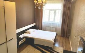 2-комнатная квартира, 80 м² посуточно, 17-й мкр, 17 мкр 7 за 15 000 〒 в Актау, 17-й мкр