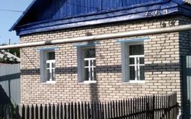 4-комнатный дом, 62 м², 4 сот., Восточная 6 — Лизы Чайкиной за 10 млн 〒 в Киевском