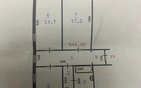 3-комнатная квартира, 76.3 м², 3/5 этаж, Аккагаз Досжановой (безымянная) 82/3 — Бр.Жубановых за 14 млн 〒 в Актобе