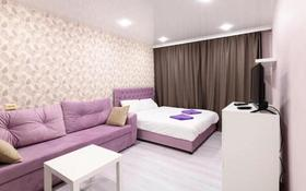 1-комнатная квартира, 50 м², 3/9 этаж посуточно, Абая 130/2 — Розыбакиева за 12 000 〒 в Алматы, Бостандыкский р-н