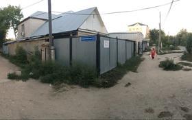 Действующий бизнес за 200 млн 〒 в Актобе, Старый город