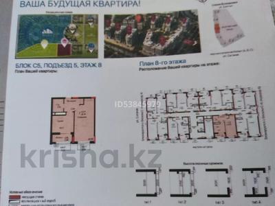 1-комнатная квартира, 45 м², 8/12 этаж, Туран за 18.4 млн 〒 в Нур-Султане (Астана), Есиль р-н — фото 5