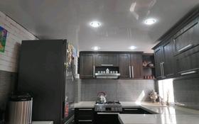 3-комнатный дом, 58 м², 10 сот., Станционая улица 14 за 7 млн 〒 в Сарани
