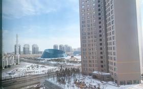 3-комнатная квартира, 90 м², 9/25 этаж, Байтурсынова 1 за 55 млн 〒 в Нур-Султане (Астана), Алматы р-н